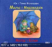 http://i28.fastpic.ru/thumb/2011/1224/8e/fac8e0175c482048d17d300a38e12e8e.jpeg