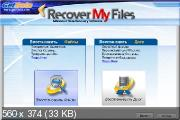 GetData Recover My Files v 4.9.4.1343 RePack (2011|ENG|RUS)