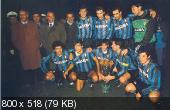 Интернационале (Милан) составы разных лет C6c89da969177bfa7b7afa955eeda27b