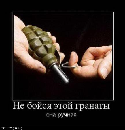 Свежая подборка демотиваторов от 28.12.2011
