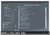 Chip WPI 2011.12 DVD