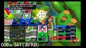 Fortune Street [NTSC] [Wii]