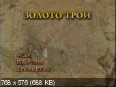 http://i28.fastpic.ru/thumb/2011/1227/58/77ffa7c10d835faa7c78abd49588bb58.jpeg