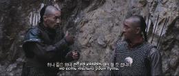 Война из стрел / Choejongbyungki Hwal / War of the Arrows (2011) HDTVRip-AVC 720p