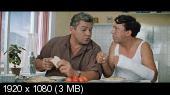 Бриллиантовая рука (1968) Blu-Ray Remux