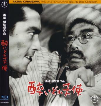 ������ ����� / Drunken angel / Yoidore tenshi (1948) BDRip 720p