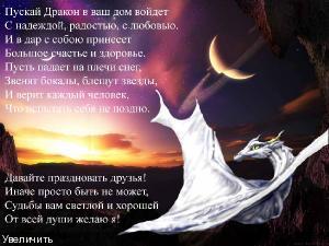 http://i28.fastpic.ru/thumb/2011/1231/c7/c8ef51bca1a8ade2c3c701416237a4c7.jpeg