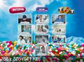 http://i28.fastpic.ru/thumb/2012/0103/43/71e53747ef2cdb1172b10439db128143.jpeg