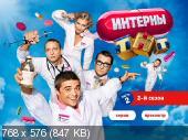 http://i28.fastpic.ru/thumb/2012/0103/83/a0946f96b1c15811140918d80a75cb83.jpeg