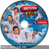 http://i28.fastpic.ru/thumb/2012/0103/a8/e486ed81d0deef062c112baecfc4a5a8.jpeg