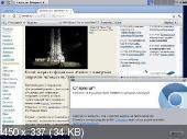 Dreamlinux 5 (2012/х86)