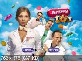 http://i28.fastpic.ru/thumb/2012/0103/b3/adbbab13673535c4926f79f2426b98b3.jpeg