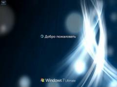 Windows 7 Ultimate x86 v.1.2012 (Иваново)