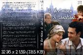 http://i28.fastpic.ru/thumb/2012/0107/68/4e6acab4be67bbddfd29d2d24fb78568.jpeg