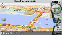 CityGuide v.11 Регионы РФ, Ближнее Зарубежье (07.01.12) RUS