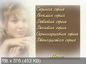 http://i28.fastpic.ru/thumb/2012/0107/ca/7bcf6413bd652cf07948f274acbff1ca.jpeg
