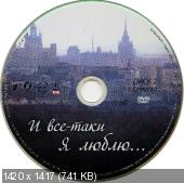 http://i28.fastpic.ru/thumb/2012/0107/f4/a5e3750fb2ba4a15eb2788c6932bd3f4.jpeg