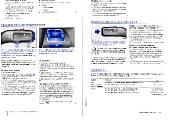 Volkswagen Passat B7 [��������������� ���������, 2011, PDF, RUS ]