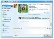 QIP 4.0 Build 7058 (2012/RUS)