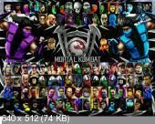 Mortal Kombat Project 4.8.1 (PC Version)
