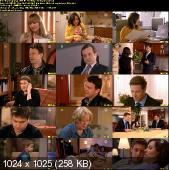 Na Wspólnej [E1537] DVBRip XviD