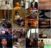 Япония (2012) SATRIp