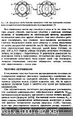 http://i28.fastpic.ru/thumb/2012/0112/21/7ffc1e3fe756f609b2a776fefabde821.jpeg