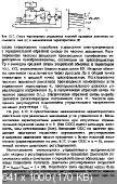 http://i28.fastpic.ru/thumb/2012/0112/24/022a41f8282925e6dec82532b13b6a24.jpeg