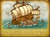 За семью морями 3 / Island Tribe 3 (Rus)