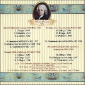 Издание классической музыки на 10-и дисках (10 CD). Иоганн Себастьян Бах (2011)