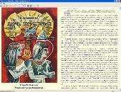 Биография и сборник произведений: Клара Моисеева (1910-2001) FB2