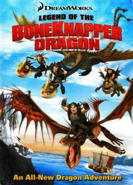 Легенда о Костоломе / Legend of the BoneKnapper Dragon (2010) BDRemux 1080p