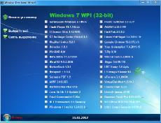 Mini WPI Program Pack 2012 (2012/Rus)