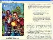Биография и сборник произведений: Андрей Егоров (2002-2012) FB2