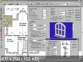 ArCon Home & Ландшафт - Визуальная архитектура (Создание проектов ландшафтов, зданий, интерьеров)