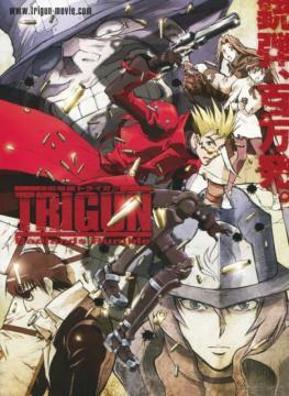 Триган - Фильм / Gekijouban Trigun: Badlands Rumble (2010) BDRip 1080p