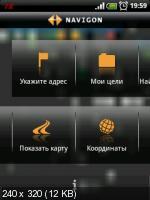 NAVIGON MobileNavigator 4.0.2 Android + карты Европы Q1 2012 + радары 01/2012 + crack