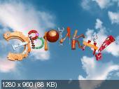 Эврика! (2011/PC/ND/RUS). Скриншот №1