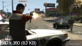 GTA IV MultiPlayer (RePack Mxa)