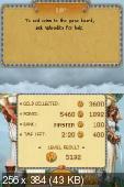 Heroes of Hellas 2: Olympia [EUR] [NDS]