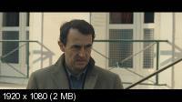 Два дня для убийства / Deux jours à tuer (2008) BD Remux + BDRip 720p + HDRip