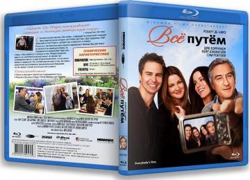 Всё путём / Everybody's Fine (2009) BDRip 1080p