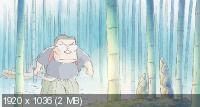 Наши соседи - семья Ямада /Houhokekyo tonari no Yamada-kun / My Neighbors the Yamadas (1999) BDRip 1080p