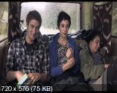 Грибы 3D / One Way Trip 3D (2011) DVDRip