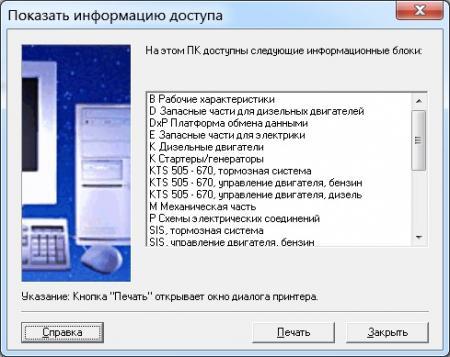 BOSCH ESI [ tronic ( DVD1 + DVD2 ) v.12.1.1.1 (9) Eng/Rus, 2012/1 ]