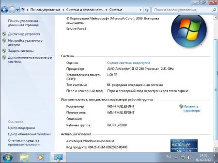 Windows 7 Sp1 [ v. 6.1 7601.17514, x64, 5 � 1 by Enter + Rus, 2012 ]