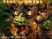 Tank VS Worms (PC/2012)