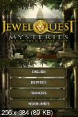 Jewel Quest Mysteries 2 [EUR] [NDS]