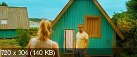 Люди солнца / Mennesker i solen (2011) HDRip 1400/700 Mb