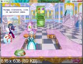 Cake Mania 3 (PC/2012/RU)